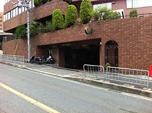 ビルの北側から地下駐車場へ。