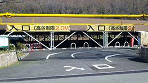 駐車場 A