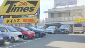 駐車場 D