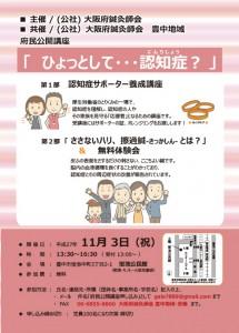 n00134_news_img3